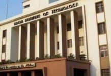 Regular Faculty Recruitment 2019 in IITK, IIT-Kanpur, UP, India