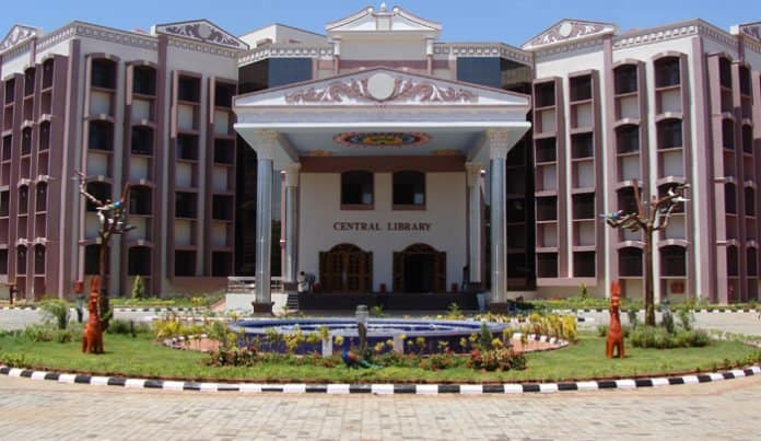 Faculty Recruitment - 2019 in NIT (National Institute of Technology) Trichy