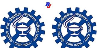 Scientist Recruitment in CSIR-CDRI, Lucknow, Basic-67,700/- to 1,18,500/-