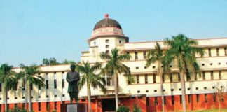Guest Faculty Position 2019 in University of Allahabad, UP, India