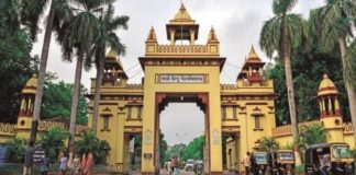 Faculty Position in BHU - 2019, Banaras Hindu University, Varanasi, India