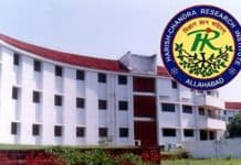 Postdoctoral Fellowships 2019 in Harish-Chandra Research Institute, India