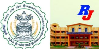 Faculty Recruitment in NIT Andhra Pradesh, Tadepalligudem, India