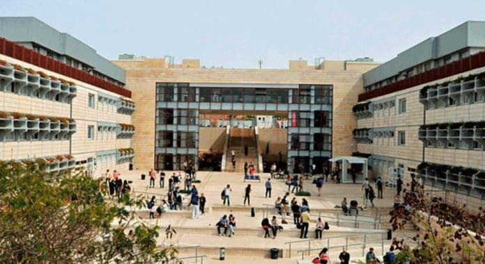 Postdoc - Condensed Matter Physics, Ariel University, Israel