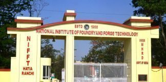 Assistant Professor Job Alert, NIFFT, Ranchi, Jharkhand, India