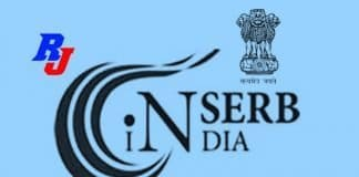 Funding Opportunity under SUPRA Scheme by SERB, India