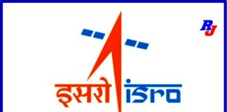 ISRO Recruitment - Scientist / Engineer (Pay Level ₹ 67,700 - 2,08,700)