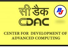 CDAC Recruitment - Centre Head Positions, Group.-A in C-DAC, India