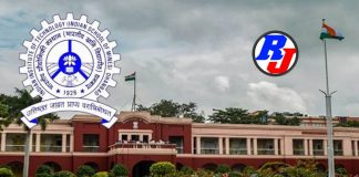 Post Doctoral Fellowship Positions in IIT (ISM) Dhanbad, Jharkhand, India