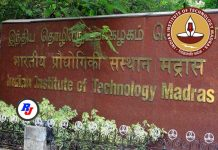 IIT Postdoctoral Fellowship 2020 at IIT Madras, Chennai, Tamil Nadu, India